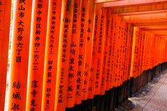 De tempel van Japan Royalty-vrije Stock Fotografie