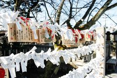 De tempel van Japan Royalty-vrije Stock Afbeeldingen