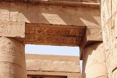 De tempel van Karnak Stock Foto's