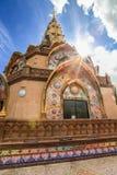 De Tempel van Keaw van de Zoon van Pha, Thailand. Stock Afbeelding