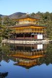 De Tempel van Kinkakuji Royalty-vrije Stock Afbeelding