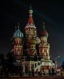 De tempel van Moskou Stock Foto