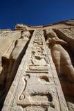 De tempel van Nefertari Royalty-vrije Stock Afbeelding
