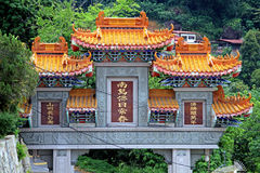 De Tempel van Si van Lok van Kek Stock Foto's