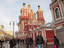 De tempel van StCliment van Rome in Moskou Royalty-vrije Stock Afbeeldingen