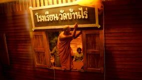 De tempel van verbodsrai Royalty-vrije Stock Foto's