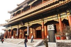 De Tempel van Yonghe de belangrijkste zaal Stock Afbeelding