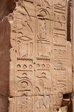De tempelskolommen van Karnak Stock Afbeelding