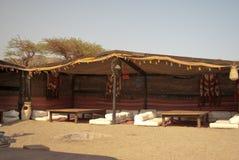 De tent van de nomade stock foto