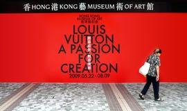 De Tentoonstelling Hongkong van Louis Vuitton royalty-vrije stock foto's