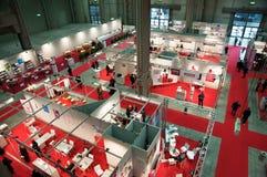 De Tentoonstelling van Inprinting - Milaan, Italië Stock Fotografie