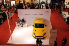 De tentoonstelling van Shanghai Expo van luxe het leven Aston Martin Royalty-vrije Stock Foto