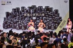 De tentoonstellingsapparatuur van Nikon mensen royalty-vrije stock afbeeldingen