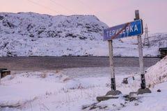 ` De Teriberka del ` de la señal de tráfico en la lengua rusa, región de Murmansk, Rusia Imagenes de archivo