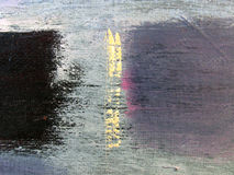 De textuur is abstractie Stock Afbeelding