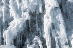 De textuur van de ijsmuur stock afbeelding