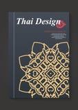 De Thaise van het de Vliegerontwerp van het kunstpatroon Vectorlay-out in A4 grootte Stock Foto