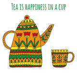 De thee is geluk in een kopillustratie Stock Afbeeldingen