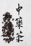 De thee van Oolong Royalty-vrije Stock Foto