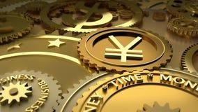 De tijd is geld. De munthoogtepunten van Yen. Stock Afbeelding