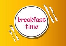 De tijd van het ontbijt vector illustratie