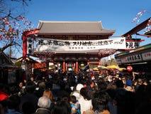 De tijd van Kerstmis in een tempel in Asakusa Royalty-vrije Stock Foto's
