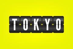 De tiksymbool van Tokyo Het hoofd vectorscorebord van Japan Zwart-wit luchthaventeken op gele achtergrond Japanse stadsillustrati Royalty-vrije Stock Afbeelding