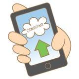De toegang tot van gegevens aan wolk gegevensverwerkingssysteem Stock Foto