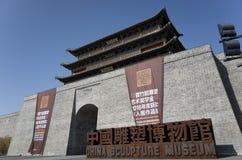 2016 de Toekenning van de het Beeldhouwwerkbeurs van Ceng Zhushao en in aanmerking genomen de werkententoonstelling Stock Foto's