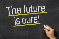 De toekomst is van ons Stock Afbeelding