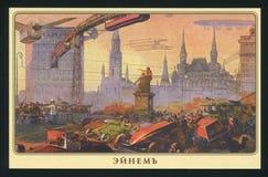 De toekomst van de prentbriefkaarmoskou van Rusland stock afbeelding