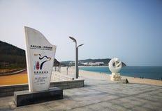 De Toerist Atrractions van de Yueyabaai in Changdao-Eiland stock afbeeldingen
