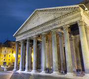 De toeristische attractie van Rome - het beroemde Pantheon royalty-vrije stock foto's