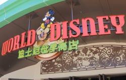 De Toevlucht China van Shanghai Disney royalty-vrije stock fotografie