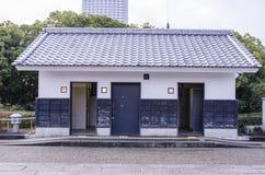 De toilet Japanse buliding stijl bij het kasteel van Hiroshima royalty-vrije stock foto