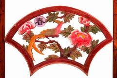 De toost Keizerstad Negen van de Enshitoost in Zaal in de Lente, de zomer, de herfst en de winter van het vier bloemvenster Stock Afbeelding