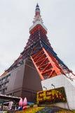 De Toren die van Tokyo het 55ste jaar in Japan vieren Stock Foto's
