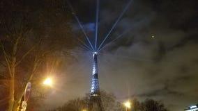 De Toren Lichtstralen van Eiffel Royalty-vrije Stock Foto's