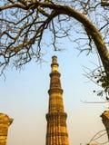 De Toren of Qutb Minar van Qutubminar, Stock Fotografie