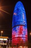 De toren van Agbar Stock Afbeeldingen