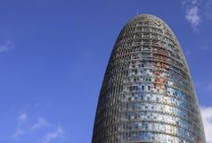 De Toren van Agbar Stock Foto