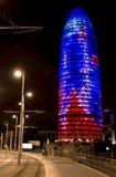De toren van Agbar Royalty-vrije Stock Afbeeldingen