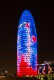 De toren van Agbar Royalty-vrije Stock Foto's