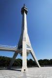 De toren van Avala Royalty-vrije Stock Afbeeldingen