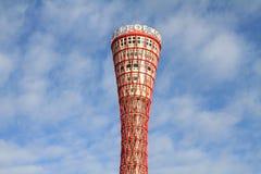 De toren van de Kobehaven in Kobe, Hyogo Royalty-vrije Stock Foto