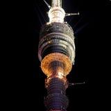 De toren van de Ostankinotelevisie Stock Foto