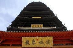 De toren van de Tianningstempel Stock Afbeeldingen