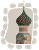 De Toren van het Kremlin stock illustratie