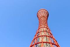 De toren van de Kobehaven, Japan - Juni 20, 2017: De Kobetoren is een oriëntatiepunt royalty-vrije stock fotografie