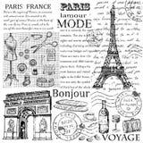 De toren van Parijs Eiffel stock illustratie